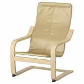 ПОЭНГ Каркас детского кресла, березовый шпон