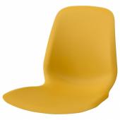 ЛЕЙФ-АРНЕ Сиденье со спинкой, темно-желтый