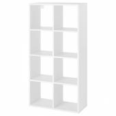ФРИДЛЕВ Стеллаж, белый, 66x129 см