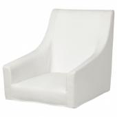 ЗАКАРИАС Чехол легкого кресла, Инсерос белый